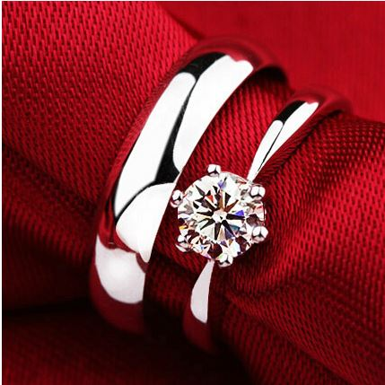 Diamond Couple White Gold Ring